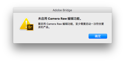 patch-adobe-bridge-mac